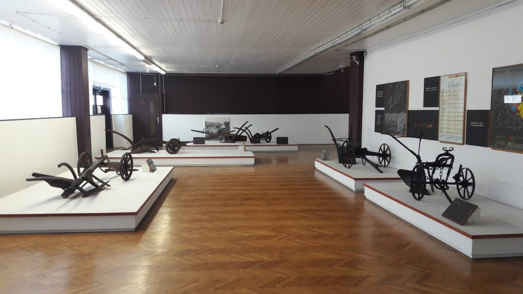 Agriculture room